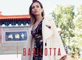 Beneficios en Basilotta