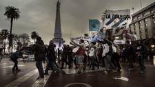 """En medio del temporal, arranca el acto de cierre de la """"marcha de la resistencia"""" en Plaza de Mayo"""