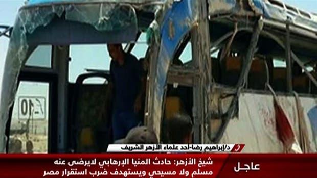 Mueren 23 personas por tiroteo contra autobús de cristianos coptos en Egipto