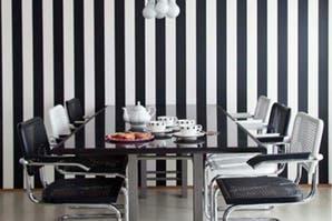 Cómo decorar un ambiente en blanco y negro