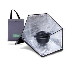 Cocina solar portátil, de X-Cruza