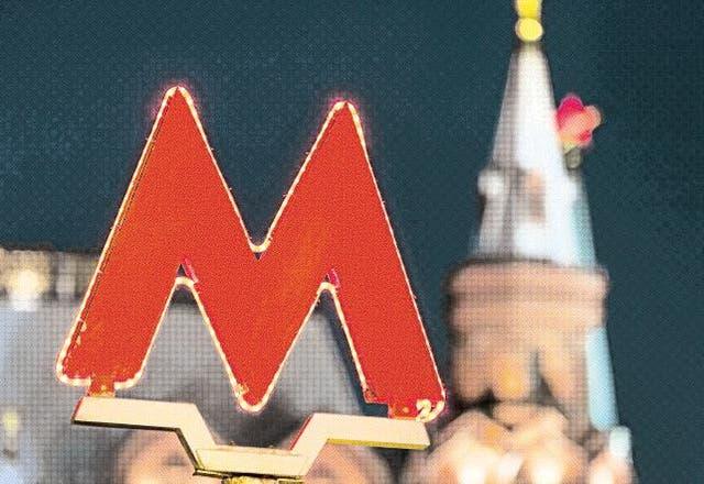M de Moscú, de metropoliten y de... mundo subterráneo