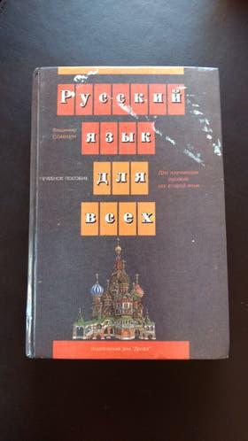 El manual ruso de Alex, un primer acercamiento con el idioma