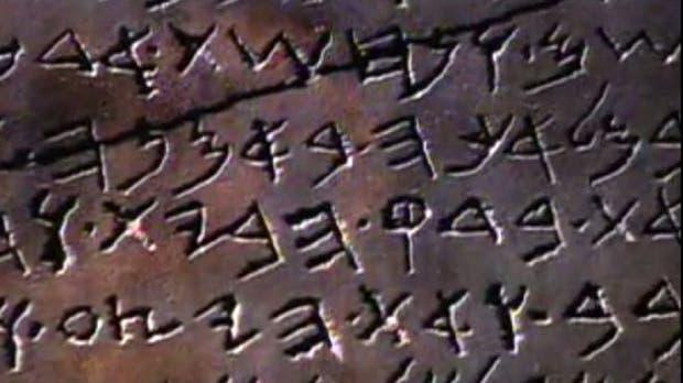 ¿Sería la prueba de que lo que la Biblia contaba realmente existió?
