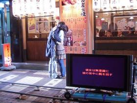 Beso en japonés. Yokohama, Japón, 2008
