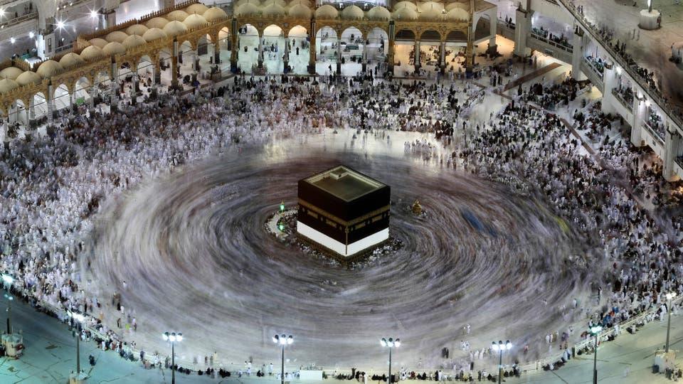 Al menos dos millones de musulmanes llegan a La Meca en Arabia Saudi