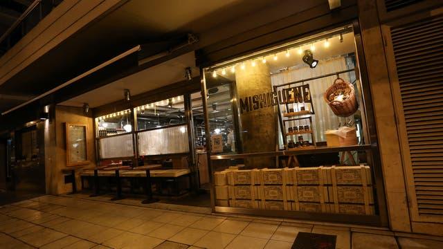 Mishiguene es un referente de la comida judía en Buenos Aires.