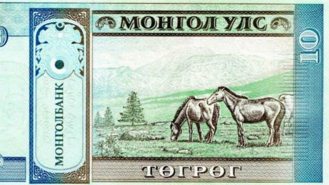 Dos caballos ilustran el billete de 10 Tugrik, en Mongolia