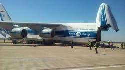 El avión ruso llegará hoy al aeropuerto de Comodoro Rivadavia