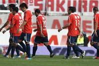 ¿Qué necesita Independiente para no descender esta tarde?