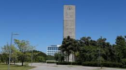 La Universidad de Sao Paulo descendió del primero al segundo lugar del ranking.