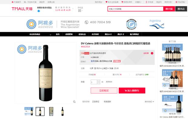 La plataforma para potenciar los vinos Argentinos en China