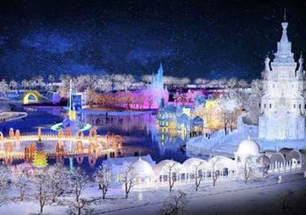 China tiene el parque de nieve más grande del mundo