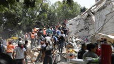 Un terremoto sacudió a la Ciudad de México