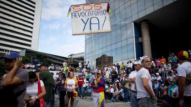 Comienza la Toma de Caracas entre obstáculos revolucionarios. Foto: AP / Ariana Cubillos