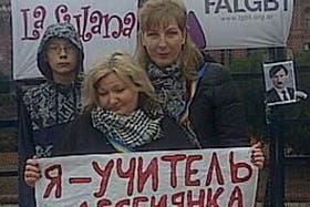 Dos mujeres rusas se casan y piden asilo en el país