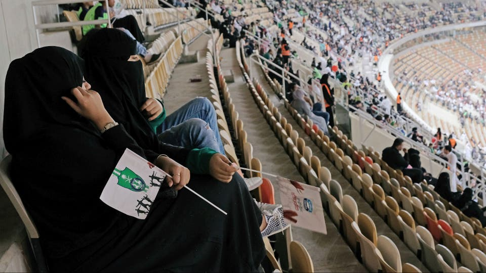 Un cambio histórico: mujeres en un estadio saudita
