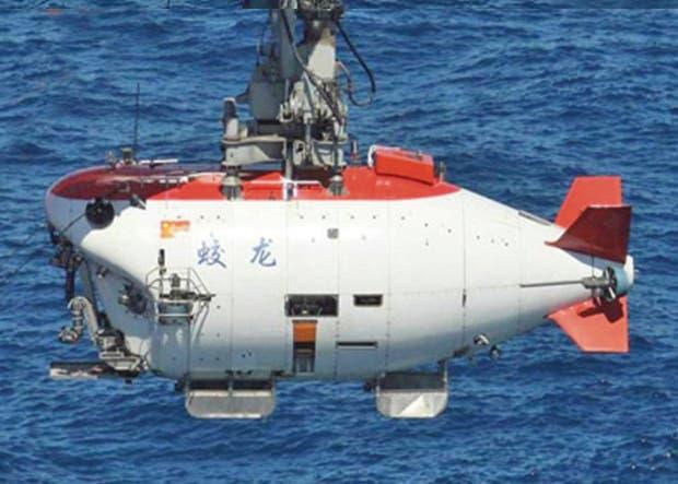 El nuevo submarino será parecido al Jialong, ya utilizado por China para acceder a aguas profundas
