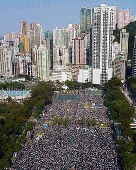 La manifestación comenzó en el parque Victoria, de Hong Kong