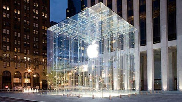El cubo de Apple en la 5ta avenida en New York
