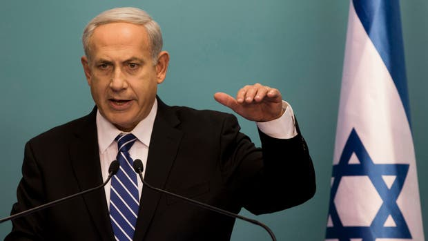 Israel aprueba la construcción de 2.500 viviendas en colonias judías de Cisjordania