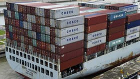 El portacontenedores chino COSCO Shipping Panamá
