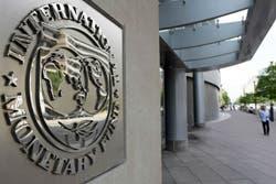 La sede del FMI en Washington.