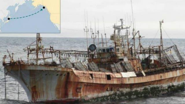 El barco pesquero sin tripulación fue visto por primera vez en marzo de 2012