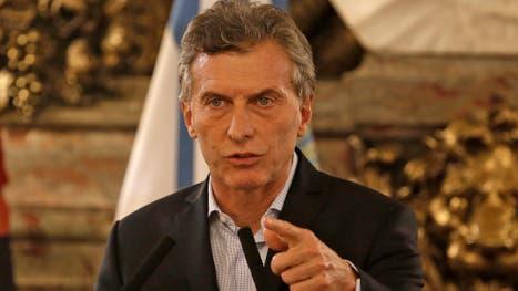 Mauricio Macri dará una conferencia de prensa en la Casa Rosada