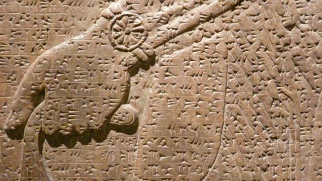 ¿Qué decía el primer documento escrito que conocemos?
