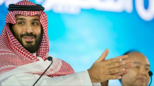"""Mohammed, en la conferencia empresaria donde pidió un """"islam moderado"""""""