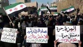 En el barrio de Qadam, en Damasco, un grupo de estudiantes protestó contra Al-Assad