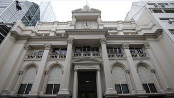 El Banco Central volvió a bajar la tasa de interés y la fijó en 27,25%