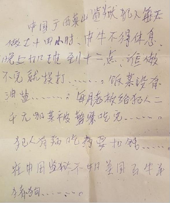 El contenido de la carta sorprendió a la mujer que compró la cartera en un supermercado de Estados Unidos