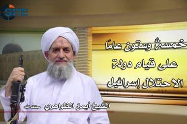 El líder del grupo terrorista llamó a tomar las armas y hacer la jihad