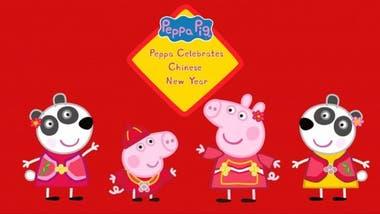 Peppa Pig celebra el Año Nuevo Chino