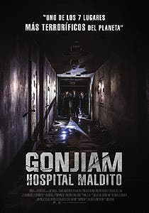 Afiche de Gonjiam: Hospital maldito
