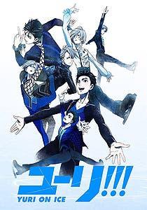 Afiche de Yuri on ice